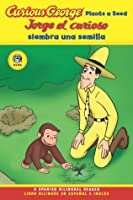 Curious George Plants a Seed Bilingual Edition (CGTV Reader)