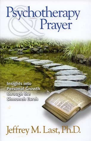 Psychotherapy and Prayer: Insights into Personal Growth Through the Shemoneh Esreh  by  Jeffrey M. Last