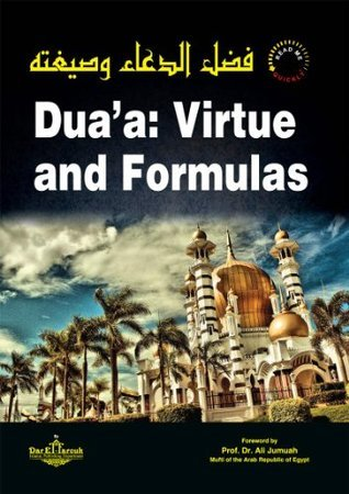 Duaa Virtue and Formulas  by  Abdul Hamid Abdul Aati Mahmud