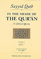 In the Shade of the Qur'an: Surahs 1-2 Vol 1