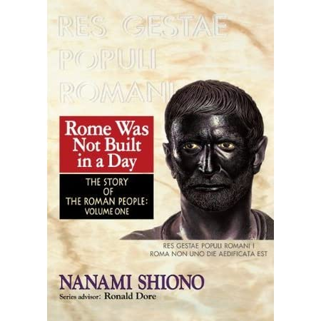 Essay on the fall of the roman empire