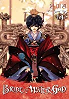 Bride of the Water God, Volume 14
