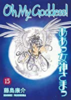 Oh My Goddess! Volume 15