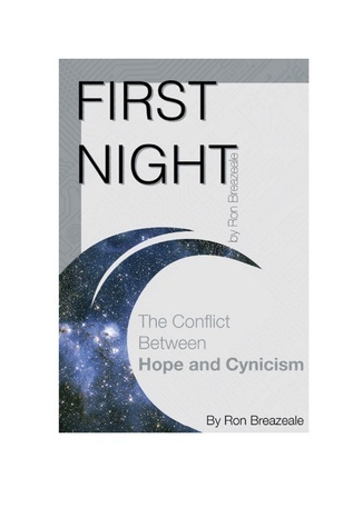 First Night  by  Ron Breazeale