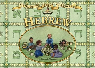 Little Bitty Baby Learns Hebrew Johannah Bluedorn