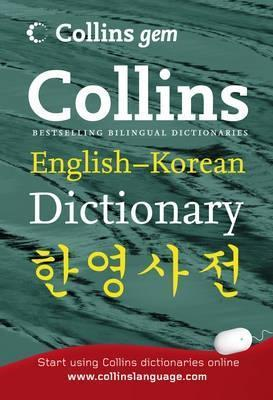 Collins Gem Korean Dictionary  by  Collins Publishers