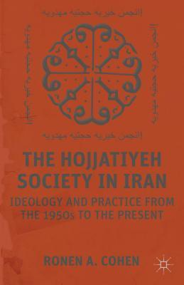 Hojjatiyeh Society in Iran: Ideology and Practice from the 1950s to the Present  by  Ronen A Cohen