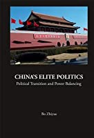 Series on Contemporary China, Volume 8: China's Elite Politics: Political Transition and Power Balancing