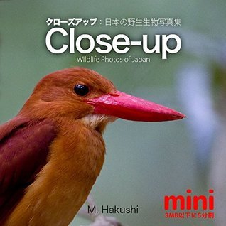 Close-up mini#5: The breakthrough creatures of Japan in Close-up photo Photos of wildlife of Japan  by  Masato Hakushi