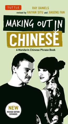 Making Out in Chinese: Mandarin Chinese Phrase Book + Language Survival Kit Ray Daniels