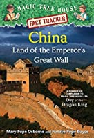 Magic Tree House Fact Tracker #31: China: Land of the Emperor's Great Wall: A Nonfiction Companion to Magic Tree House #14: Day of the Dragon King (A Stepping Stone Book(TM))