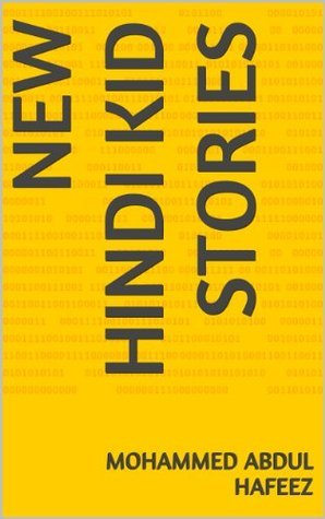 NEW HINDI KID STORIES  by  MOHAMMED ABDUL HAFEEZ