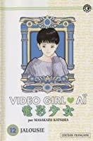 Video girl Aï 12 : jalousie