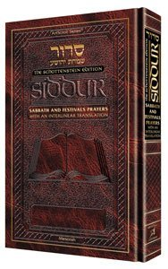 Siddur Interlinear Sabbath & Festivals Full Size - Sefard Schottenstein Edition Regular Edition  by  Artscroll Mesorah