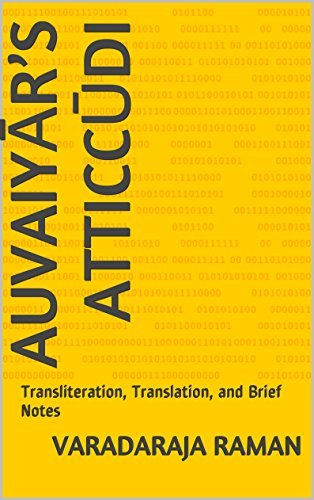 Auvaiyārs Atticcūdi: Transliteration, Translation, and Brief Notes Varadaraja Raman