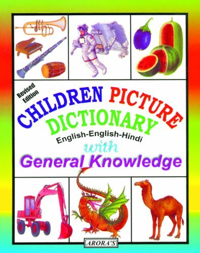 Children Picture Dictionary With G.K  by  Dharma Dev Arora