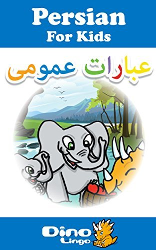 Persian for Kids - Phrases Storybook: Persian language lessons for children  by  Dino Lingo