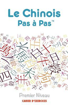 Le Chinois Pas a Pas, Cahier DExercices: Premier Niveau  by  Adriano Lucchese