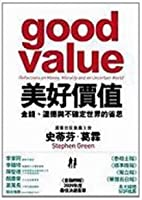 Good Value: Reflections on Money, Morality & an Uncertain World