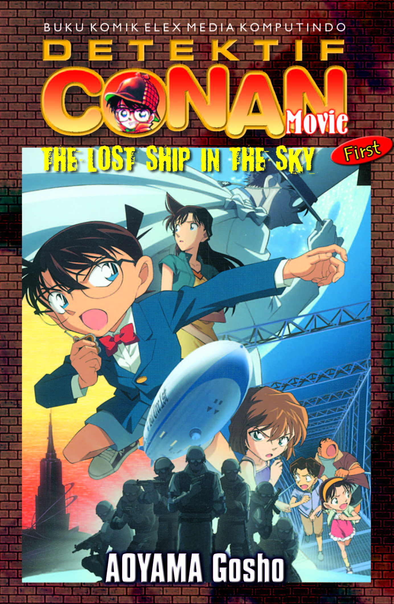 Conan Movie : Lost Ship in the Sky - First  by  AOYAMA Gosho