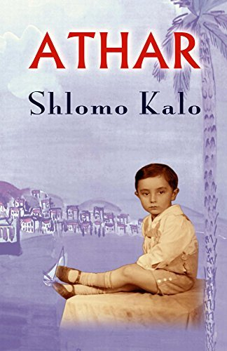 ATHAR - A Holocaust Memoir: In a concentration camp for Jewish criminals, the youngest inmate tells the camps story. (World War 2)  by  Shlomo Kalo