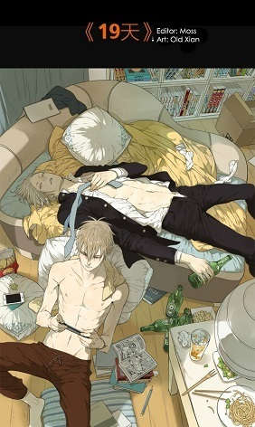 19 Days  by  Old Xian