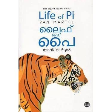 the life of pi by yann matel essay The life of pi by yann martel is part philosophical meditation, part survivor story it tells the tale of a young protagonist, a boy named pi, who must survive on a raft with wild animals after a shipwreck.