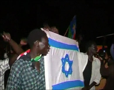 photo israeli_flag_south_sudan_zpsad613624.jpg