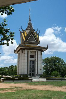 Stupa at the Killing Fields