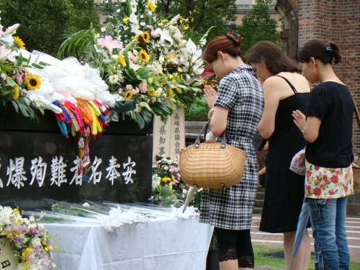 a-bomb memorial pictures