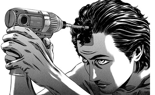Hideo Yamamoto Homunculus 12 by Hideo Yamamoto Reviews Discussion