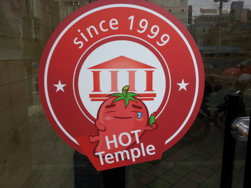Hot Temple