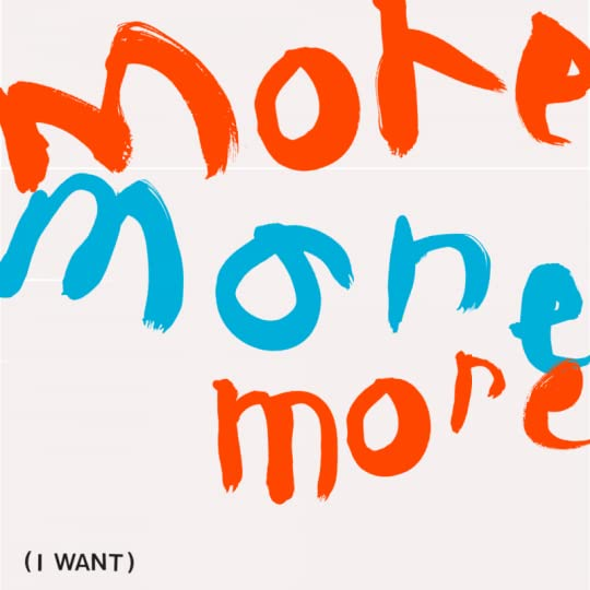 photo 03_i_want_more-1250x1250.png