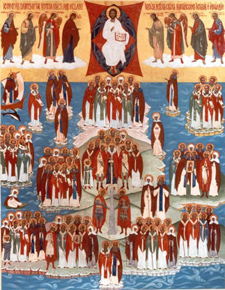 Icon of Orthodox Saints of the British Isles