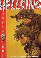 Hellsing Vol. 7 (Hellsing) (In Japanese)
