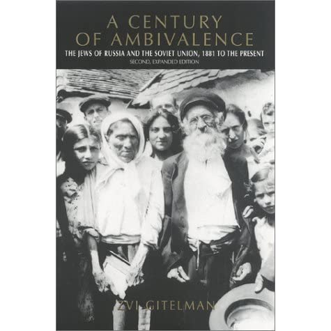 a history of the jewish community in russia A history of the jews in kiev before february 1917 (jews of russia & eastern or violence, khiterer describes well the achievements of the jewish community.