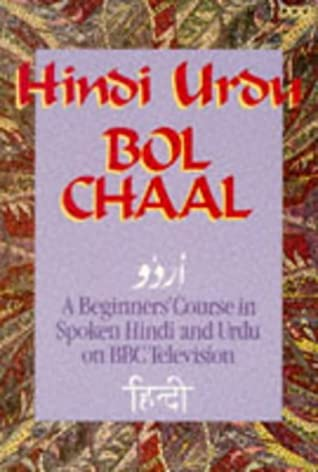 Hindi Urdu Bol Chaal Pb (Language Course)
