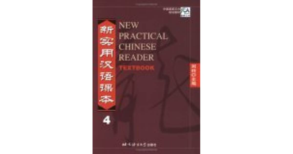 New practical chinese reader 4 textbook by liu xun fandeluxe Images