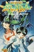 Neon Genesis Evangelion, Band 02: Der Junge und das Messer