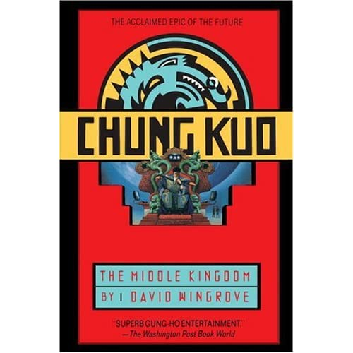 Kingdom Manga Goodreads: The Middle Kingdom (Chung Kuo, #1) By David Wingrove