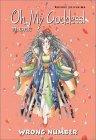 Oh My Goddess! Volume 1 by Kosuke Fujishima