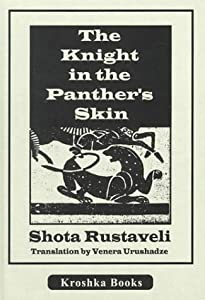 The Knight in the Panther's Skin