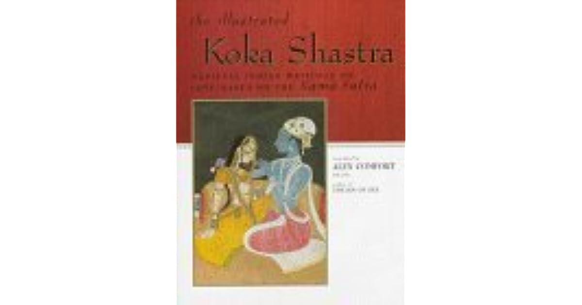 Oriya Kamasutra Book