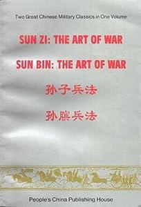 Sun Zi: The Art of War & Sun Bin: The Art of War