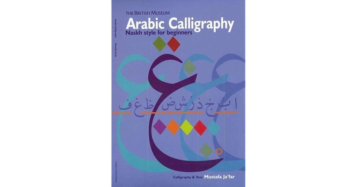 Arabic Calligraphy by Mustafa Ja'far