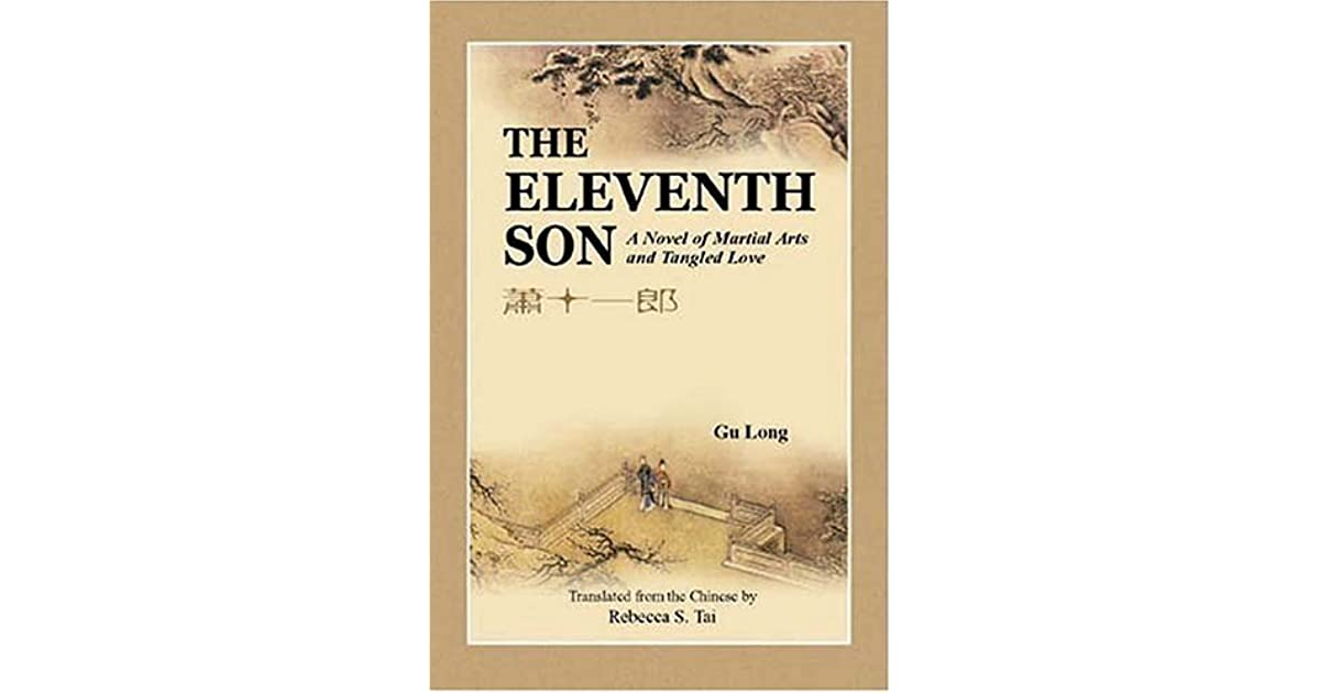 a5721d0a6b The Eleventh Son by Gu Long