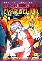 Neon Genesis Evangelion, Volume 3: Special Collector's Edition