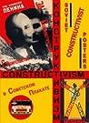 Конструктивизм в советском плакате by Elena V. Barkhatova