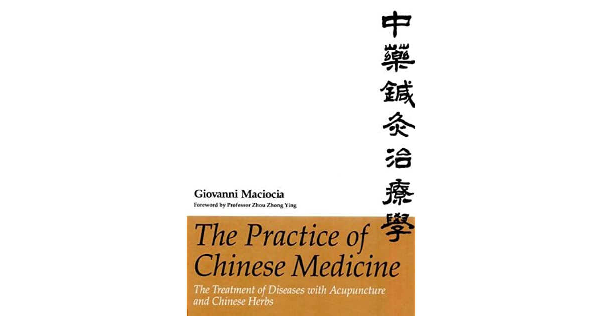 an overview of the chinese medical practice of acupuncture The overview said this was true when acupuncture was in china, the practice of acupuncture is standards set by the chinese medicine and acupuncture.