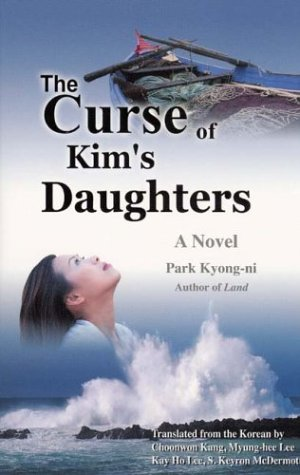 https://www.goodreads.com/book/show/828519.The_Curse_of_Kim_s_Daughters